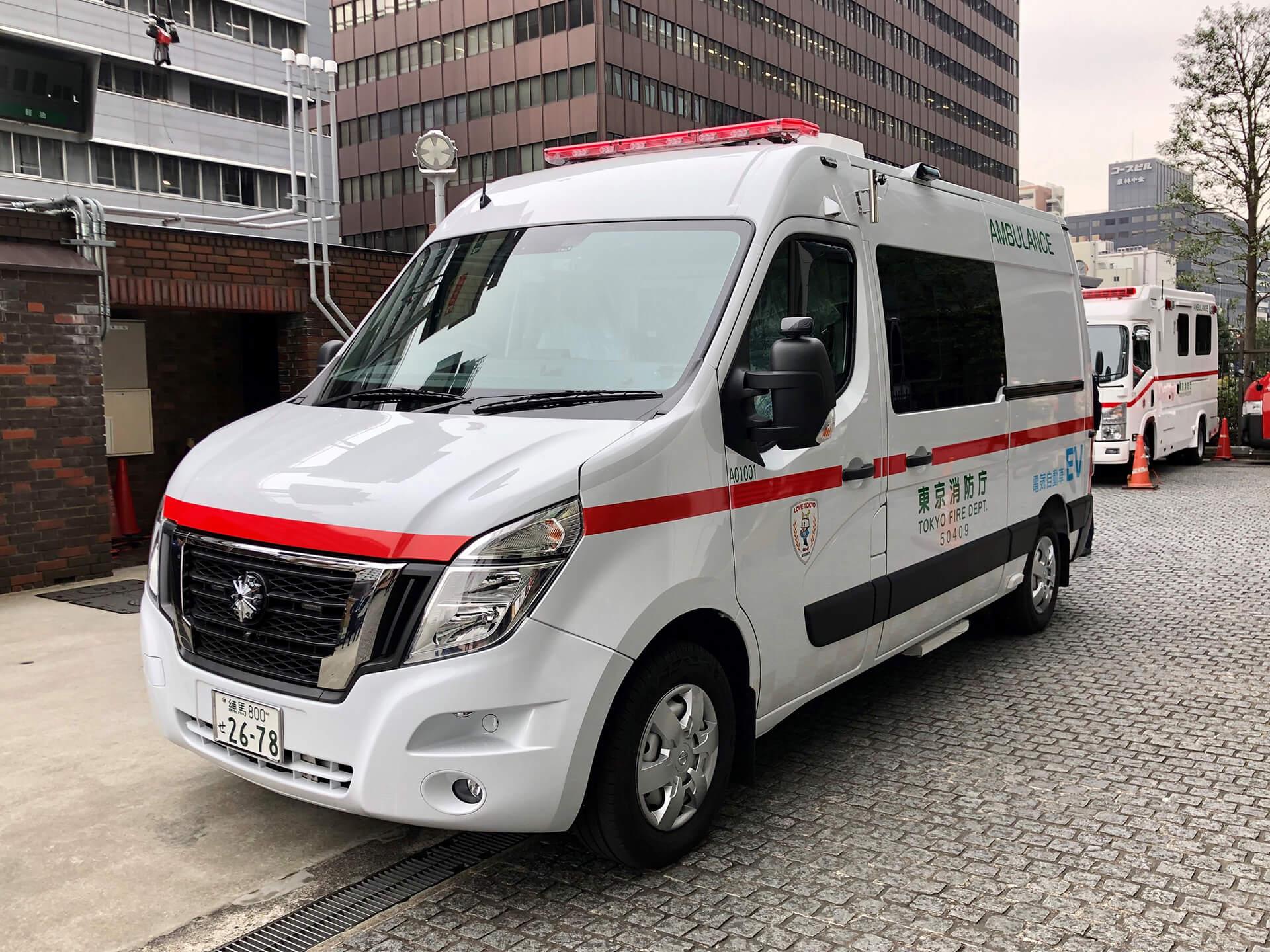 A TOKYO, UNE AMBULANCE NISSAN NV400 100% ELECTRIQUE